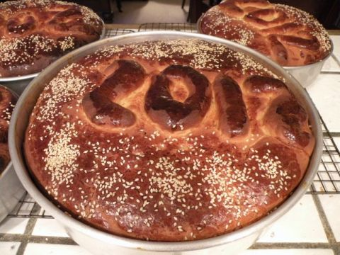 Post image for Greek New Year's Bread