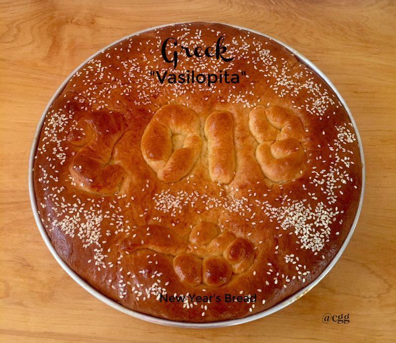 Post image for Vasilopita Greek New Year's Bread
