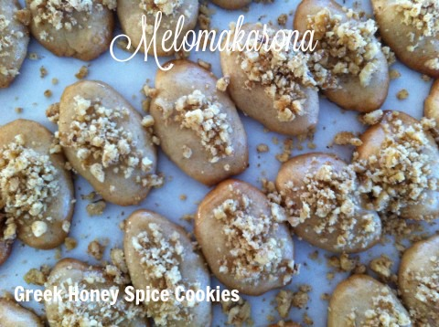 Post image for Melomakarona – Honey Drenched Spice Cookies