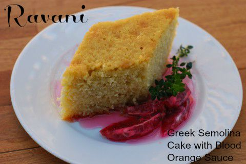 Post image for Ravani Greek Semolina Cake with Blood Orange Sauce