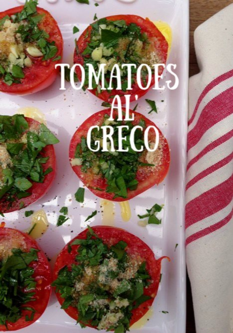 Post image for Tomatoes Al' Greco
