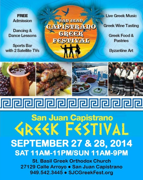 greek festivals in california for september 2014