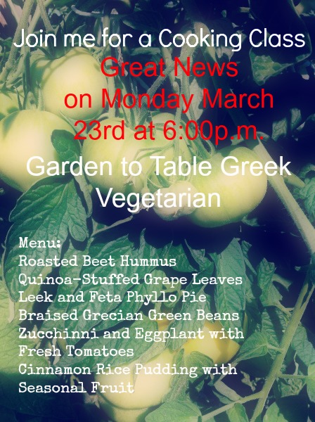 "Post image for Join Me for a ""Garden to Table"" Greek Vegetarian Class at #GreatNews"