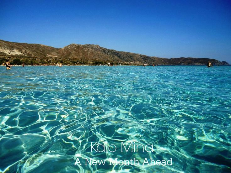 Post image for Kalo Mina ~  Why All Greeks Wish This Upon You