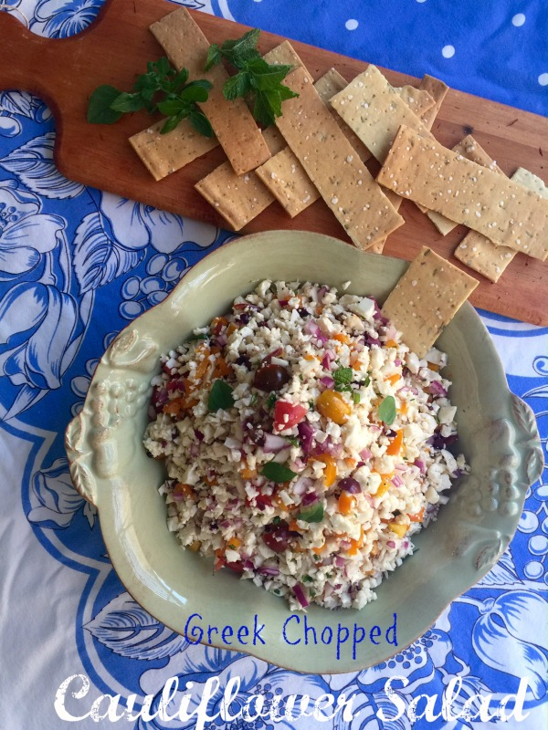 Post image for Greek  Chopped Cauliflower Salad