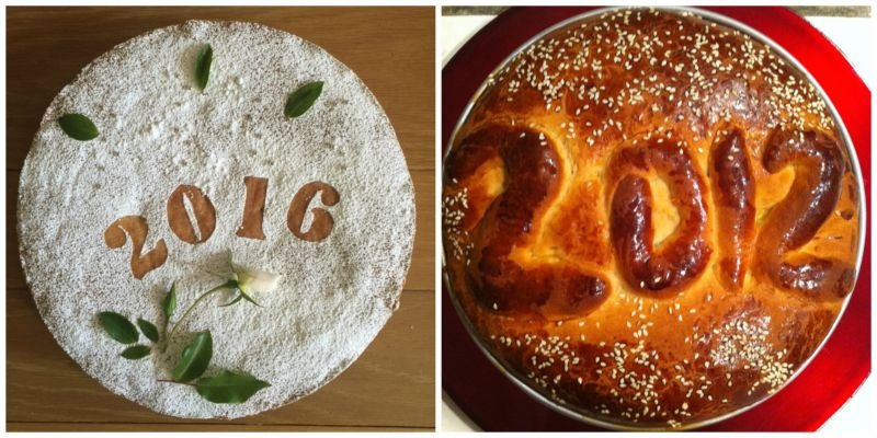 Post image for Vasilopita, My Two Greek New Year's Breads