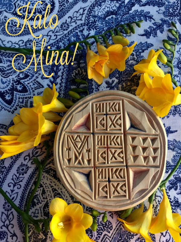 Post image for Kalo Mina! Have a Wonderful Easter Month