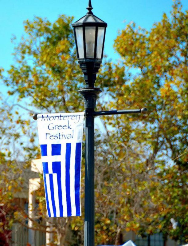 Post image for Greek Festivals in California for September 2017