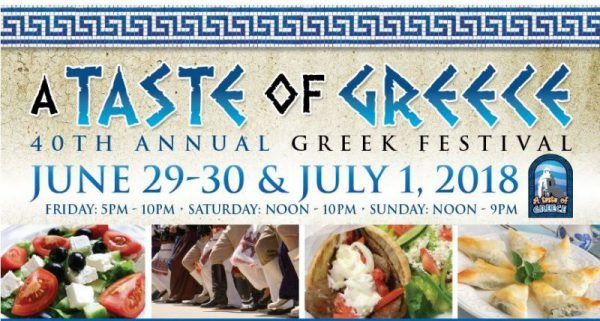 Post image for Greek Festivals in California for June 2018