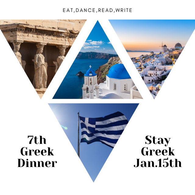 Post image for 7th Year of Greek Dinner Around the World
